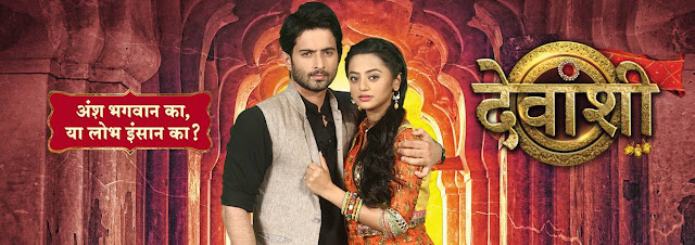 Devanshi tv serail on Colors TV