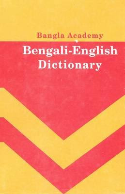 Bangla Academy English-Bengali Dictionary!