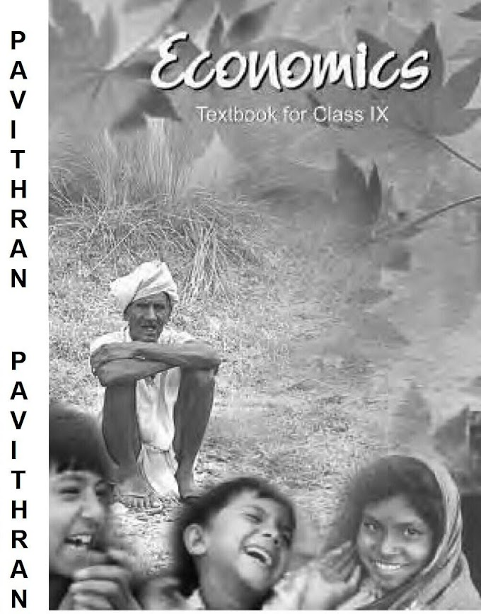 All Economics NCERT Textbooks for Class 9,10,11 & 12 PDF Download
