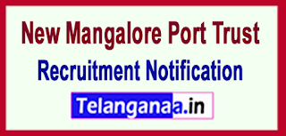 NMPT New Mangalore Port Trust  Recruitment Notification 2017 Last Date 15-06-2017