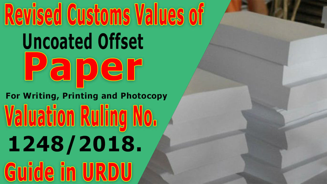 Revised-Customs-values-of-Uncoated-Offset-Paper-For-Writing-Printing-Photocopy-Valuation-Ruling-No-1248-2018