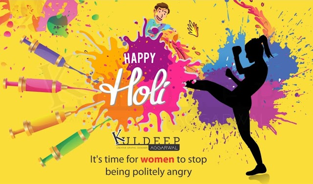 Happy Holi 2019 Wishes In Hindi