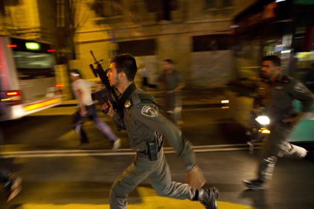 Jabel Mukaber Border Police Israel