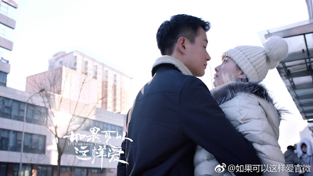 if i can love you so cdrama Tong Dawei Liu Shishi