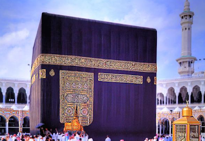 الاوراق والمستندات المطلوبة لحج القرعة 2019/1440م . بوابة الحج المصرية