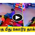 9 month baby brutally assaulted at Mumbai daycare home