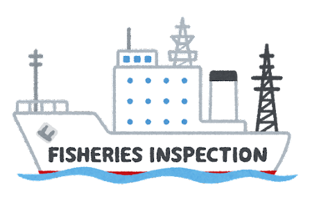 漁業取締船のイラスト