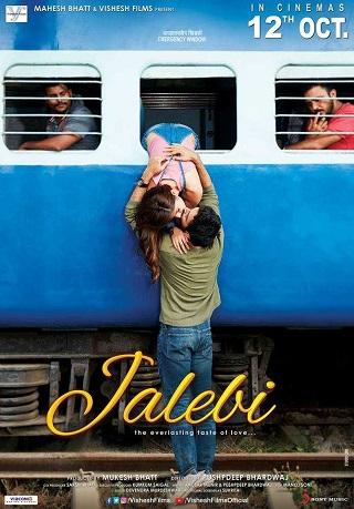 Jalebi 2018 Hindi 300MB HDRip 480p