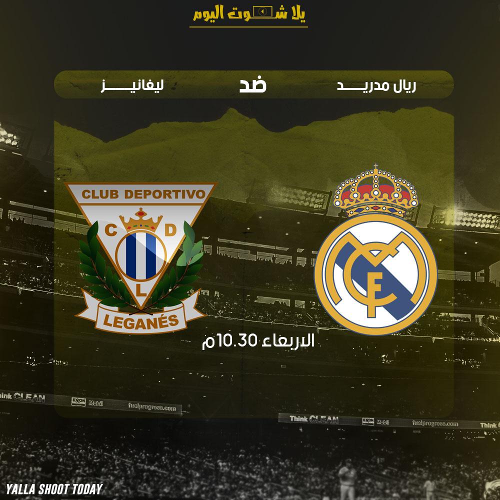 ريال مدريد وليغانيس