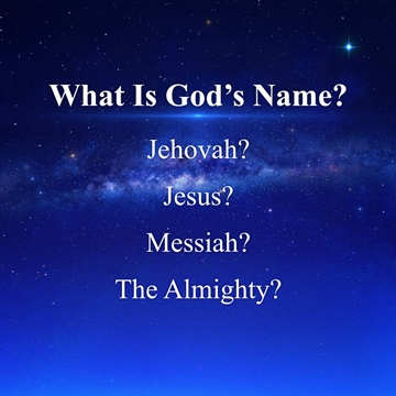Almighty God-Salvation in the Last Days: Jehovah
