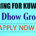 Al Dhow Group - Staff Required to Kuwait