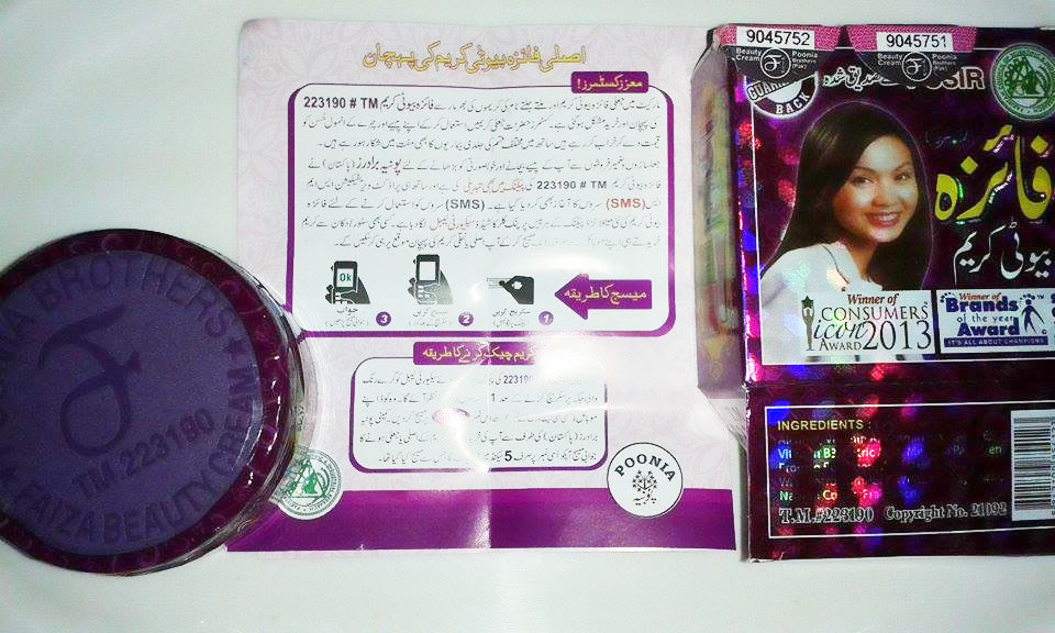 The Packaging of Faiza Beauty Cream
