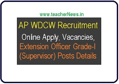 AP WDCW Recruitment 2019 – Online Apply 109 Extension Officer Grade-I (Supervisor) Posts
