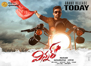 Watch Winner (2017) DVDScr Telugu Full Movie Watch Online Free Download