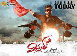 Watch Winner (2017) PDVDRip Telugu Full Movie Watch Online Free Download