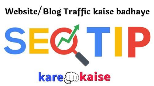 updated-seo-tips-blog-traffic-kaise-badhaye