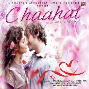Chaahat (2017)