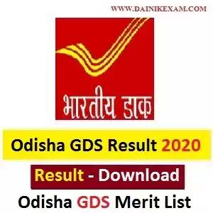 Odisha Postal Circle GDS Result 2020 Check Merit List & Cut Off Marks Odisha Dak Sevak Result 2020, DainikExam com