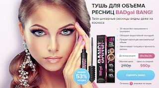 https://shopsgreat.ru/badgal4/?ref=275948&lnk=2072213