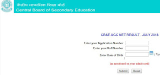 cbse-ugc-net-exam-result-2018-exam-bulletin