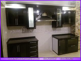Kitchen Aluminum Black مطبخ المنيوم اسود