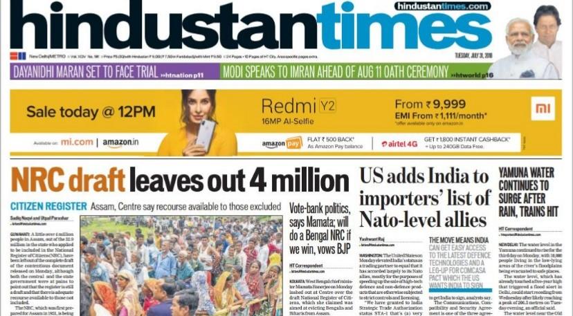 Hindustan Times Epaper Pdf