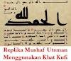 SEJARAH Penciptaan Harkat dan Titik pada Masing2 Huruf dalam AL-QUR'AN