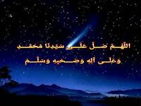 Sahih Bukhari No. 6927 - 6930