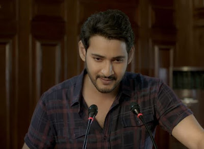 Maharshi Movie Best Dialogues, Maharshi Movie Mahesh Babu Dialogues, Maharshi Dialogues