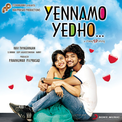 Yennamo Yedho (Ajab Ashique Ki Gajab Kahani 2019) UNCUT Dual Audio Hindi 720p HDRip 1.1GB