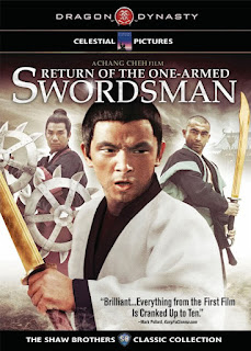 Return of the One-Armed Swordsman 2 (1969) เดชไอ้ด้วน 2