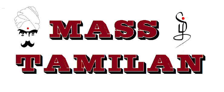 Masstamilan [ 2020 ]