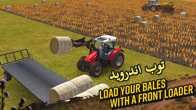 تحميل لعبة farming simulator 2019 للكمبيوتر