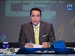 برنامج صح النوم حلقة الثلاثاء 19-12-2017 محمد الغيطى