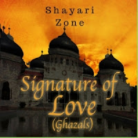Shayarizone.com