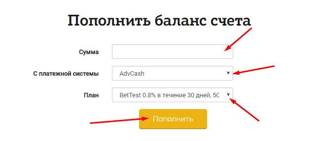 Регистрация в Bet8 Limited 4