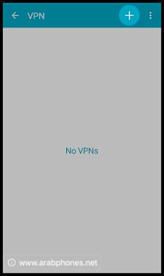 كيفية تفعيل VPN Always-on يدويا على أندرويد بدون تطبيقات