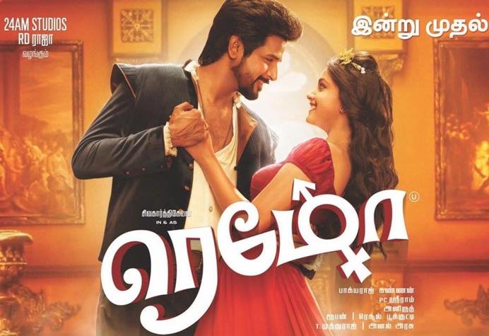 Tamilgun new movies tamil / Big brother movie song hd