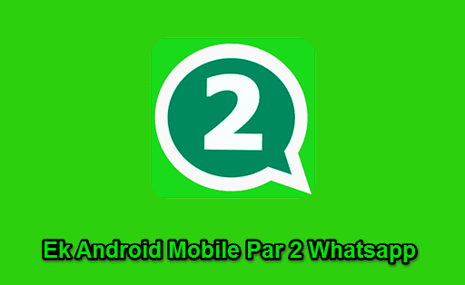 ek-android-mobile-par-2-whatsaap-account