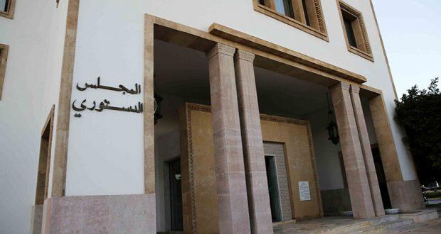 """المحكمة الدستورية تحسم في قضية """"الساعة الإضافية"""""""