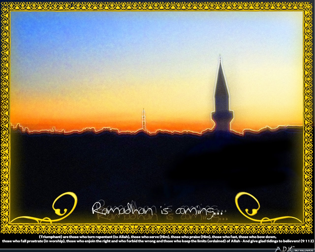 Ramadan Coming soon HD Wallpapers 6