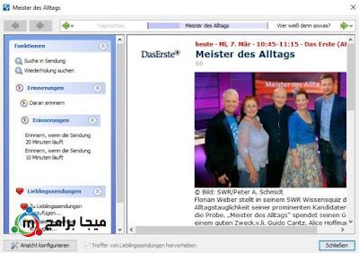 تحميل برنامج TV-Browser أخر إصدار