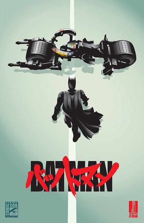 Batman vs. Akira