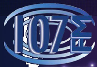 Rádio Agreste 107 FM - Nova Cruz/RN