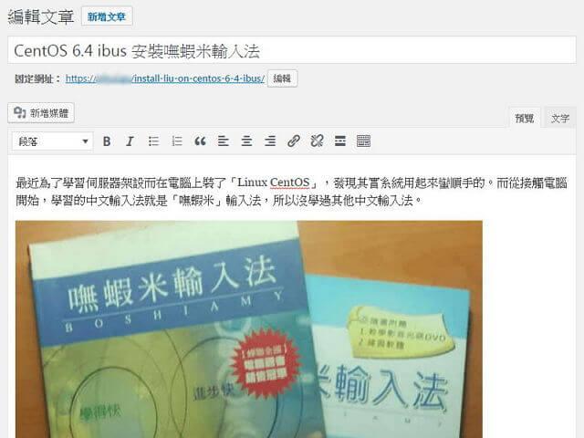 Blogger 文章永久連結網址開始支援 dot 格式_002