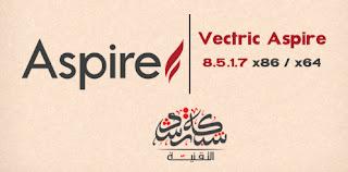 Vectric Aspire 8.5