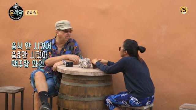 《尹食堂2》客人們個個都是大人物 這次是電影導演