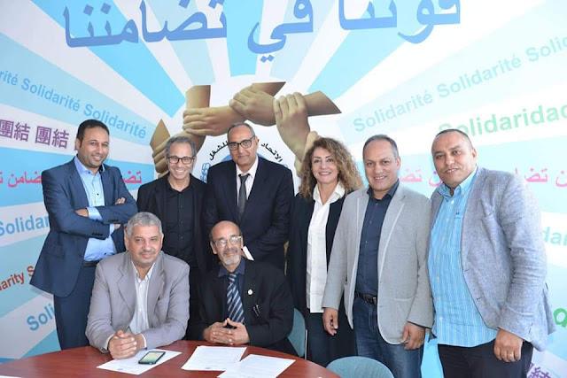 بلاغ المكتب الوطني لنقابة الصحافيين المغاربة ومشكل البطاقة المهنية