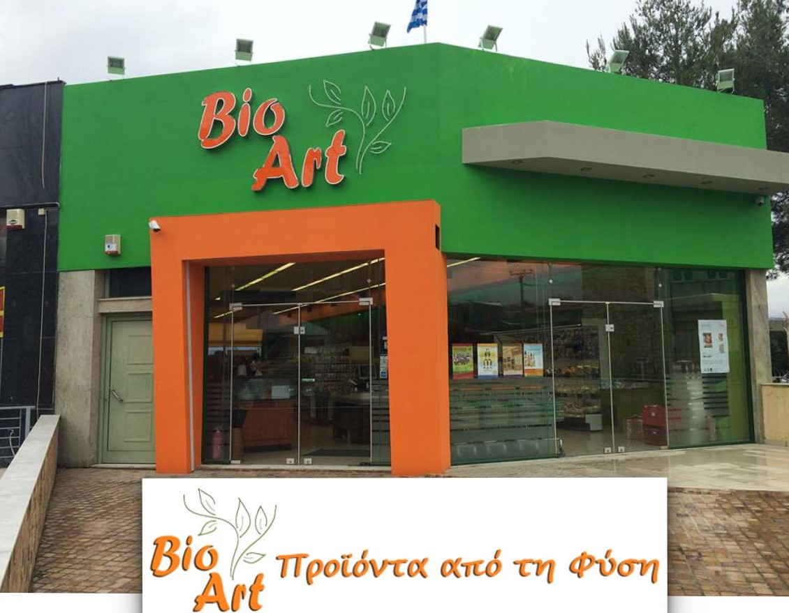 BioArt Προϊόντα από τη φύση