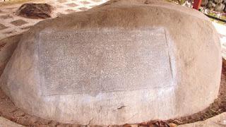 Sumber Sejarah Kerajaan Medang (Mataram Kuno)